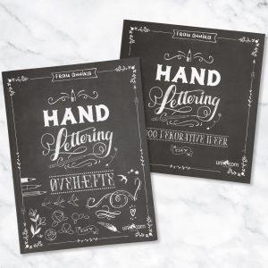 Lav selv en bullet journal og planner med hand lettering - find inspiration og idéer her